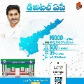 Digital payments to be introduced at ward and village secretariats in AP