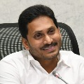 We are paving the way for 100 percent lieracy tweets Jagan