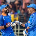 Virat Kohli responds Dhoni retirement from international cricket