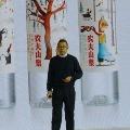 Asias Richest is now Zhong Shanshan