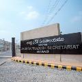 Three AP Secretariat Employees Infected to Coronavirus