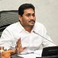 CM Jagan discuss Arogyasri in Nadu Nedu review meeting