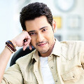 Backdrop of Mahesh film is discussed