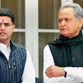 Ashok Gehlot comments on Sachin Pilot and BJP