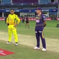 CSK skipper MS Dhoni won the toss and elected bowling against KKR