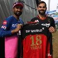 Kohli gifts his jersey to IPL new sensation Rahul Tewatia