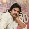 Pawan Kalyan responds to Srisailam power house fire accident