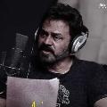 Venkatesh voice over for Vishnus film