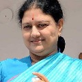 wont let her join in AIADMK says minister Jayakumar