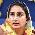 Union Minister Harsimrat Badal Resigns Over Centres New Bills For Farmers