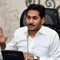 CM Jagan announce Rs 10 lakh exgratia to snehalatha family