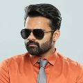 Actor Sai Dharam Tej marriage fixed