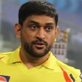 Dhoni Reviews Defeat in Yesterdays Match