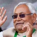 Bihar CM Nitish Kumar assets announced