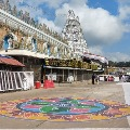 Tirumala priests discharged after cured from corona