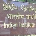 Chennai IIT Closed After Students Gets Corona