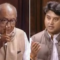 Jyotiraditya Scindia Digvijaya Singhs Amusing Exchange In Parliament