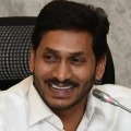 YS Jagan Says not Able to Attend Modi Video Conference