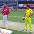 Kings XI Punjab won the toss in a much needed situation against Chennai Super Kings
