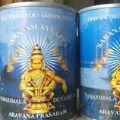 Sabarimala Ayyappa prasadam to be delivered to your home