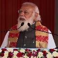 PM Modi launches key projects worth Rs 7700 crore in Assam