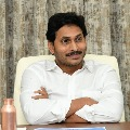 CM Jagan says distribution of RoFR postponed