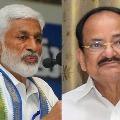 Vijayasai Reddy mekes sensational comments on Venkaiah Naidu