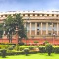 Lok Sabha budget session concluded
