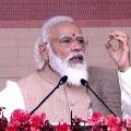 PM Modi speech after new Parliament building Bhumi Pooja