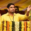 Nara Lokesh tweets a video about Srikalahasti MLA