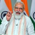 Man arrested who announced to kill PM Modi