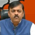 BJP MP GVL Narasimha Rao comments on AP situations