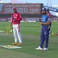 KXIP has won the toss against Mumbai Indians