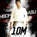 Maheshbabu Gifted from Fans