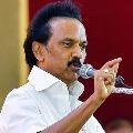DMK Complain against Palaniswamy govt