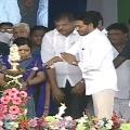 Jagan inaugurates YSR Jagananna Colony Pailon