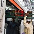 Maharashtra Permited all Trains and Bars