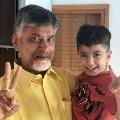 Devansh Enter into Grandfather Chandrababu Live Goes Viral