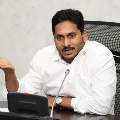 CM Jagan held meeting with MPs ahead of Parliament Budget Session