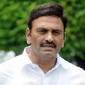 MP Raghurama Krishna Raju Responded about Sitanagaram Issue
