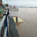 Godavari water level may reach danger mark at Bhadrachalam