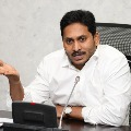 AP CM Jagan tells government provides free laptop instead of Amma Odi cash benefit from next year