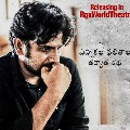 RGV First look of POWER STAR