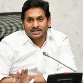 Jagan gives green signal to teachers transfers
