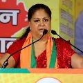 Vasundhara Raje Asked Congress MLAs To Support Ashok Gehlot