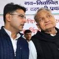 CM Ashok Gehlot and Sachin Pilot Face to Face today