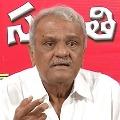 CPI Narayana demands Governors resignation