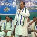 MLA Kottu Sathyanarayana slams MP Raghurama Krishnamraju