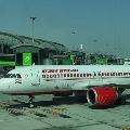 Centre extends ban on international flight operations
