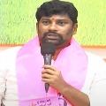 TRS MLA Balka Suman warns Telangana BJP Chief Bandi Sanjay